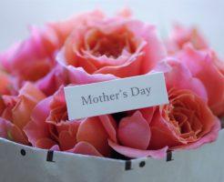 母の日の美容系ギフト-イメージ