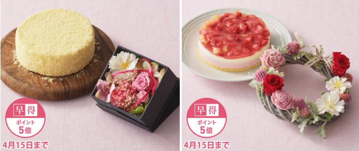 ルタオのケーキと花のギフトセット-画像