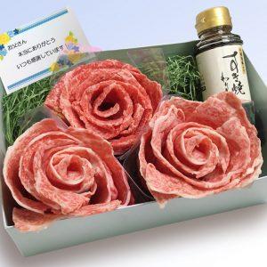父の日ギフト花のすき焼き肉-画像